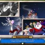 masha-christmas-tale-screenshot0