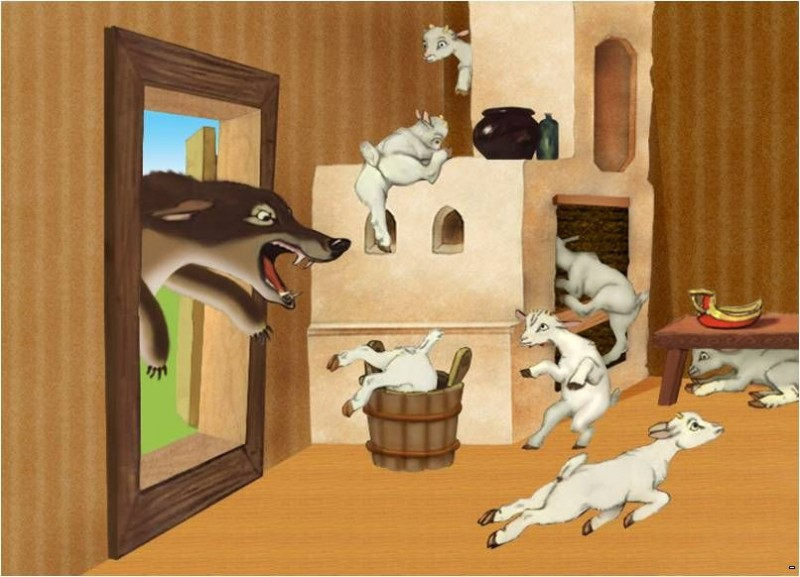 Волк и семеро козлят, рисунок